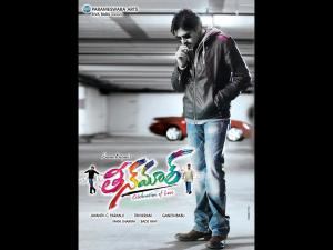 Teen Maar mp3 songs